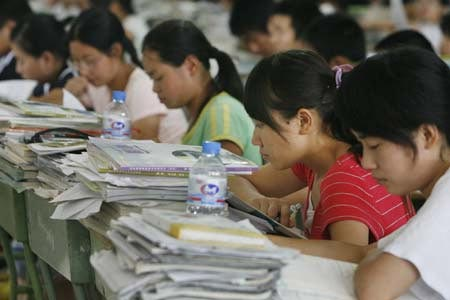 The Cost Of Chinese Education