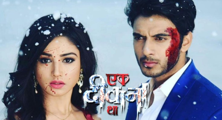 Ek Deewana Tha Sony Tv Serial Cast and Wiki Story