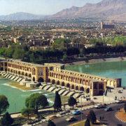 Land Of Persia, A Brief Look At Iran