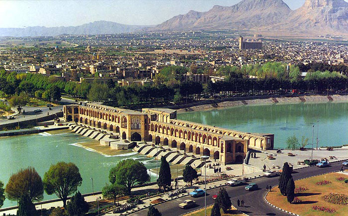 Land Of Persia, A Brief Look At Iran