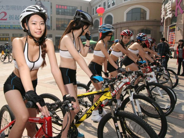 To Be Fit - Go For Cycling