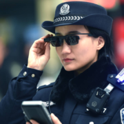 Chinese Police To Use Facial Recognition Technology